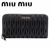 ミュウミュウ 財布 miumiu 長財布 レザー ラウンドファスナー マトラッセ MATELASSE NERO 5ML506-N88-F0002 ブランド 人気
