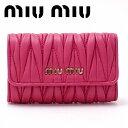 ミュウミュウ MIUMIU キーケース 6連 ピンク レディース 5PG222-2BPU-F0505 ブランド 人気
