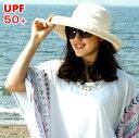 【メール便可】スカラ SCALA 帽子 コットンハット サファリハット つば広 女優帽 紫外線 カット 予防 対策 防止 日焼け UPF50+ スカラ ブランド 人気 ランキング お洒落 SC-LC399