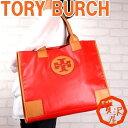 トリーバーチ トートバッグ TORY BURCH バッグ ショルダー 19149620-601ギフト 誕生日 プレゼント
