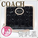 【訳あり】コーチ 財布 COACH 二つ折り財布 アウトレット レディース 48399SVAQV-W3 ブランド 人気 誕生日 プレゼント ギフト