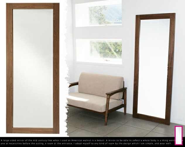 emo Mirror /エモ ミラー大型鏡 大型ミラー 全身ミラー ミッドセンチュリー ウォールナットwoodミラー 姿見 鏡【smtb-TK】【TDKG-tk】【FS_708-10】