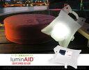 LuminAID / ルミンエイド ソーラー充電式ライト L...