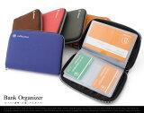Bank Organizer / バンクオーガナイザー カードケース 通帳ケース 印鑑ケース パスポートケース DETAIL 【あす楽対応東海】