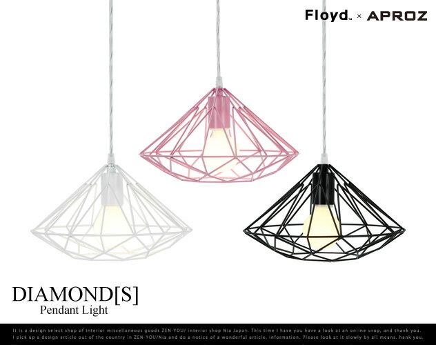 Pendant Light DIAMOND[S] / ダイヤモンド ライト Floyd APROZ / フロイド アプロス ライト / 天井照明 照明 ランプ 間接照明AZP-512【FS_708-10】