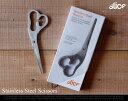 Stainless Steel Scissors / ステンレス スチール シザーslice / スライス Karim Rashid / カリム・ラシッド はさ...