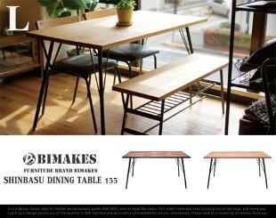 SHINBASUDININGTABLE155/シンバスダイニングテーブル155/wood木アイアンデスクダイニングテーブルウォールナットミッドセンチュリー什器SHOPワークBIMAKESビメイクス【代引き不可】