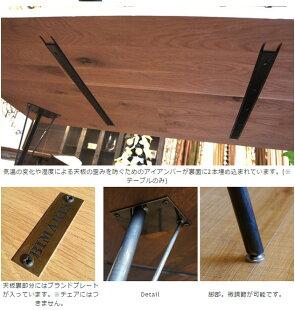 SHINBASUDININGTABLE135/シンバスダイニングテーブル135Ssize/wood木アイアンデスクダイニングテーブルウォールナットミッドセンチュリー什器SHOPワークBIMAKESビメイクス【代引き不可】