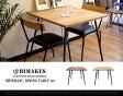 SHINBASU DINING TABLE 80 / シンバス ダイニングテーブル80 wood 木 アイアン デスク ダイニング テーブル ウォールナット ミッドセンチュリー 什器 SHOP ワーク BIMAKES ビメイクス 【代引き不可】