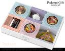 【Padonni / パドンニ】Decorative Gift(PN-009)/ デコラティブ ギフト イタリア産 パスタ 内祝い パスタ セット 引出物 誕生...