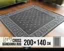 【200×140cm】Gray Cross bandanna...