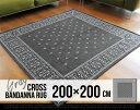 【200×200cm】 Gray Cross bandann...