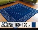 【160×120cm】Navy Cross bandanna...