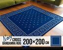 【200×200cm】Navy Cross bandanna...