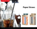 Paper Straws / ペーパーストロー kikkerland / キッカーランド ストロー