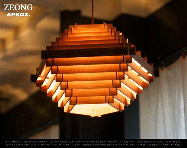 ZEONG  Wood pendant light /  ジオング ウッド ペンダントライトAPROZ / アプロス   照明 ランプ 天井 木 無垢 AZP-567-BR/NA