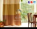 【 日本製 ブロック オーダー 遮光 カーテン 】Glen / グレン QUARTER REPORT / クォーターリポート 【A】