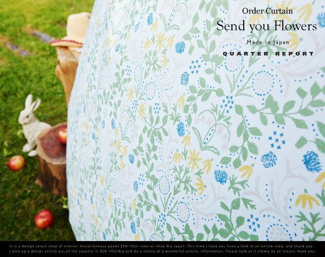 【 日本製 オーダー カーテン 】Send yo...の商品画像