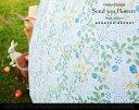 【 日本製 オーダー カーテン 】Send you flowers / センドユーフラワーズ QUARTER REPORT / クォーターリポート 【B】