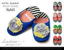 【大人用】HOTEL SUNDAY Sybil Room Shoes /ホテルサンデー シビル ルームシューズ SLIPPER スリッパ Babouche バブ...