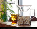 BOROSILICATE GLASS POPCORN MAKER / ポップコーンメーカー (ボロシ...