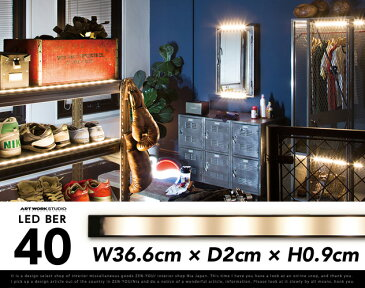 【40】LED BAR Light バー ライトART WORK STUDIO アートワークスタジオ 電球色 LED 足下灯 間接照明 バーライト スリムライト 直管形