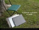 戶外 - OUTDOOR CUSHION / アウトドア クッション oLAND オーランド シートクッション 座布団 アウトドア チェアパッド 野外使用可能 ビニール製
