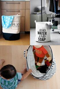 Laundrybagランドリーバック/housedoctorランドリーカゴバックおもちゃ収納