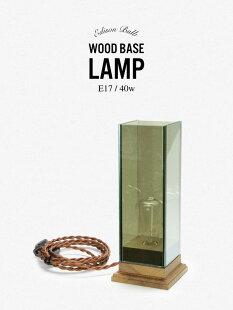 "WoodBaseLamp/ウッドベースランプデスクライトランプE17/40WEdisonBulb""Signature""/エジソンバルブ""シグネチャー(S)""エジソン球レトロランプ電球ライト照明ランプ間接照明DETAIL【あす楽対応_東海】"