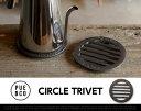 CIRCLE TRIVET/ サークル トリベット PUEBCO / プエブコ 鍋敷き コースター 鉄 【あす楽対応_東海】