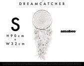 【S】 DREAM CATCHER / Sサイズ ドリームキャッチャー amabro アマブロアメリカ インディアン 羽根 オブジェ 壁掛け ネイティブ