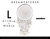 【L】 DREAM CATCHER / Lサイズ ドリームキャッチャー amabro アマブロアメリカ インディアン 羽根 オブジェ 壁掛け ネイティブ