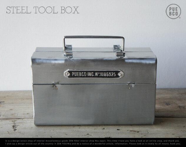STEEL TOOL BOX / スチール ツール ボックスPUEBCO プエブコ