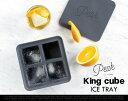 """Peak Ice Works """"King cube ice ..."""
