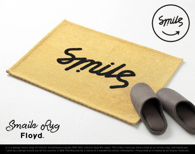 Floyd Smile Rug /フロイド スマイル ラグ玄関マット マット 70cm × 50cm