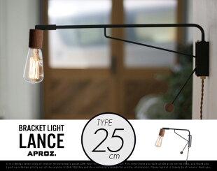��25cm��BracketLightLANCE/25cm�֥饱�åȥ饤�ȥ��APROZ/���ץ?�ɳݤ���������ƥ���������������ַ������饤�ȴ��ܾ�����������AZB-109-BK