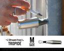 【M】TROPIDE / トロピード STREAM TRAIL ストリームトレイル 携帯灰皿 モバイルアシュトレイ 灰皿 アウトドア ピルケース