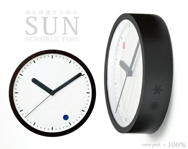 SUN  100% × snow peak サン 100% スノーピーク掛け時計 置時計 24時間時計 Clock(Quartz) クロックSAN【あす楽対応_東海】