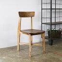 journal standard Furniture ジャーナルスタンダードファニチャー CHINON CHAIR WOOD SEAT シノン ウッドシート チェアー 椅子 木製 什器 おしゃれ 店舗 ショップ カフェ 事務所 アパレル 北欧 ミッドセンチュリー 送料無料