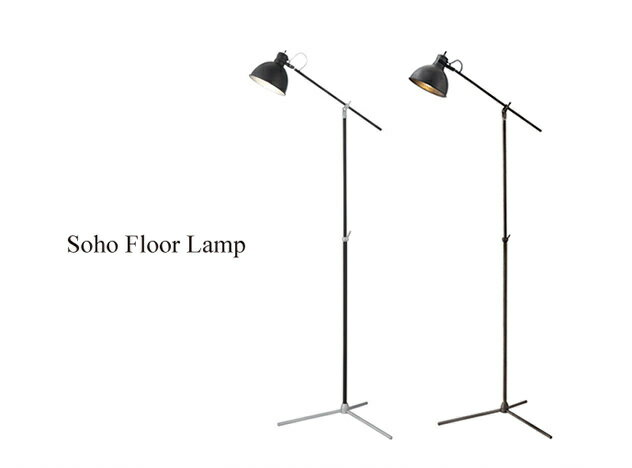 Soho floor lamp / ソーホー フロアー ランプART WORK STUDIO(アートワークスタジオ) 置きタイプ 照明 ライト ランプ スタンド【FS_708-10】