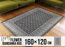 【160×120cm】Gray Flower Bandann...