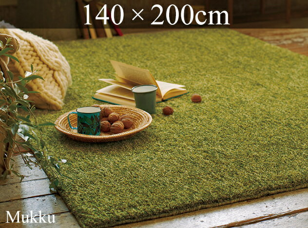 Mukku / ムック 約140×200cmラグ 絨毯 カーペット ホットカーペット 対応 モダンラグ カーペット クラシック