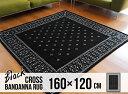 【160×120cm】Black Cross bandann...