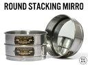 RoomClip商品情報 - PUEBCO / プエブコ ROUND STACKING MIRROR / ラウンドスタッキングミラー ミラー 鏡 かがみ 【あす楽対応_東海】