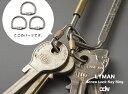CDW LYMAN Screw Lock Key Ring 3Pset/ ライマンスクリューロックキーリング 3個セット CANDY DESIGN WORKS キャンディデザイン&ワークス ダブルリング DETAIL