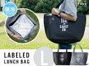 ショッピング保冷バッグ 【L】LABELED Lunch Bag (KEEP COOL) ラベルド ランチバッグ (キープクール) Floyd フロイド 保冷バッグ 中はアルミで覆われた クーラーバッグ ピクニック 運動 アウトドア カバン 鞄 冷却