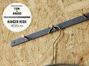 RoomClip商品情報 - HANGER HOOK / ハンガーフックamabro × FORM / アマブロ フォーム 幅35cm フック3つ アイアン 真鍮 日本製