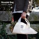Bouquet Bag / ブーケット バッグkarin カ...