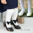 【あす楽】キッズフォーマル靴 シューズ 女の子 子供 入学式...