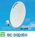 【BS・110°CSアンテナ】【BC-R】BC45R